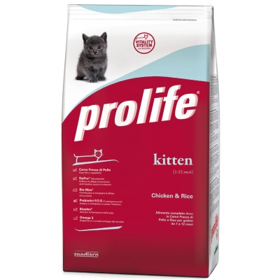 Complete pet food full of fresh salmon and rice for kittens from 1 to 12 months old
