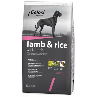 Complete pet food with chicken and beef for adult dogs from 12 months old